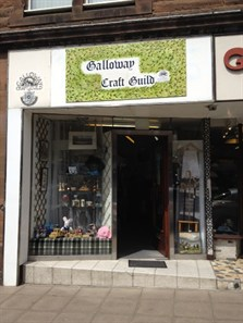 galloway craft guild